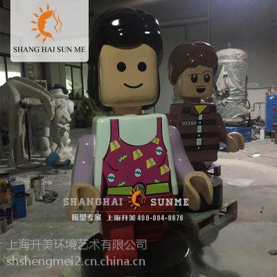 【上海升美】玻璃钢雕塑Q版卡通人物模型雕塑商场摆件展览定做