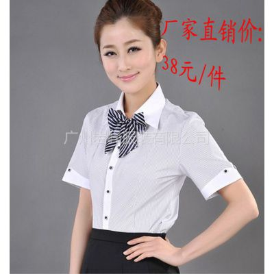 供应夏装女短袖条纹工作服职业装工装OL通勤正装