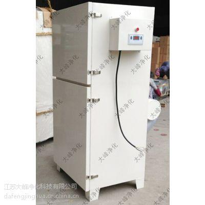 大峰 PL-1600布袋 除尘器 粉尘除尘器 高效除尘器 工厂除尘器