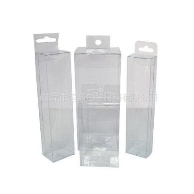 供应优质供应PVC折盒,天地盖PP折盒、丝印PVC胶盒等印刷订做