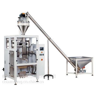 厂家供应粉末螺杆计量包装机