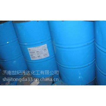 现货供应日本进口99.9%甲基异丁基甲酮