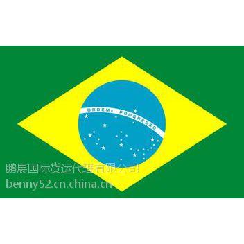 从广州到巴西圣保罗空运费用 多少钱一公斤
