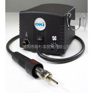 供应美国OKI/METCAL热风枪HCT-900-21