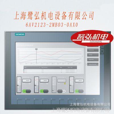 库存供应西门子KTP1200触摸屏12寸精简面板人机界面 6AV2123-2MB03-0AX0
