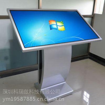 原装进口LG32寸触摸一体机触摸网络一体广告机价格高清液晶屏厂家