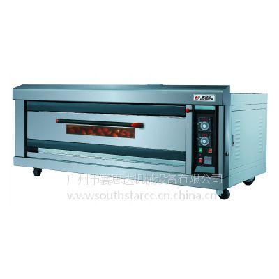供应赛思达单层双盘燃气烤炉、NFR-20H