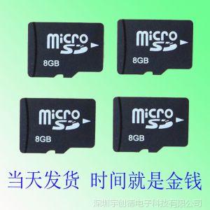 供应4g升级手机内存卡 可过360检测 4-32存储卡批发 【公司推荐产品】