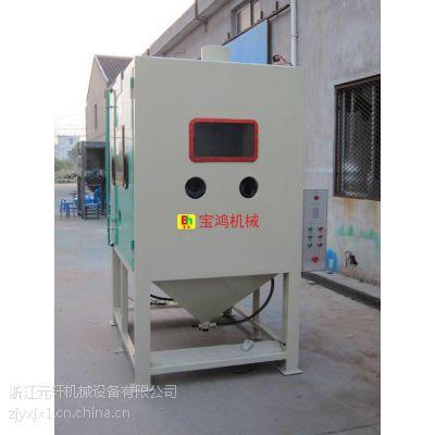 分离式手动喷砂机还可以用作喷玻璃丸、强化光饰零件表面