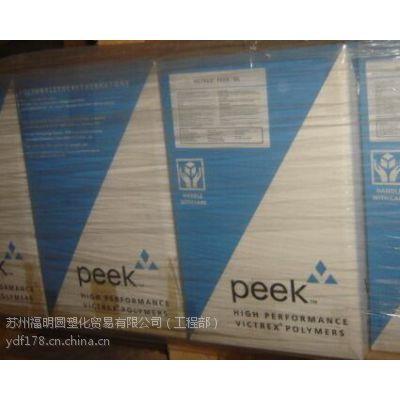廊坊烟台青岛代理PEEK英国威格斯450G进口聚醚醚酮树脂