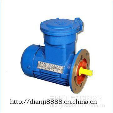 成都机电城现货供应无锡YB2系列防爆电机,上海品鑫YB2-22KW-6三相异步防爆电动机,电机批发