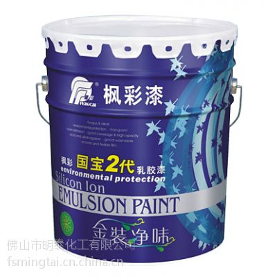 枫彩墙面漆建筑涂料装修漆室内墙面漆油漆涂料18L