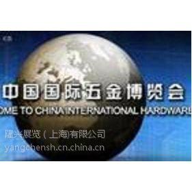 2017上海国际五金工具展 价格标展9500/个 标展3*3九平米