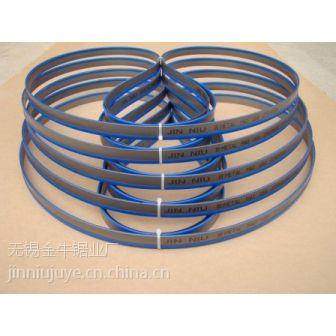 厂家供应优质双金属金牛带锯条3505