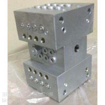 供应递进式分配器、14孔分配器、16孔分配器(厂家 玉环秉奇)