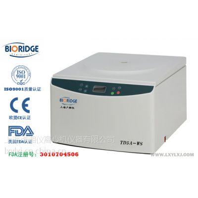 卢湘仪 TD5A-WS 低速多管架离心机,微机控制,直流无刷电机驱动