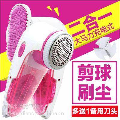 博腾衣服去毛球 充电式除尘刷电动去毛除毛剃毛球机器毛球修剪器