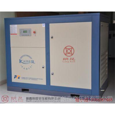 陕西渭南水冷螺杆空气压缩机(水冷空压机 水冷压缩机)LGS-10/13 程经理13309281988