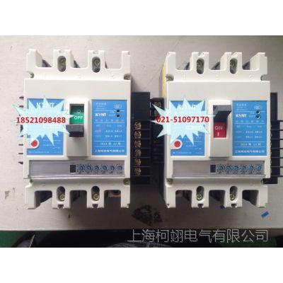 YXM1-630M/3300 630A尺寸