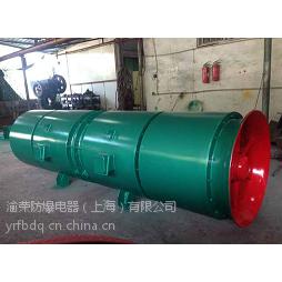 上海产公路地铁专用可逆双向防爆隧道风机价格