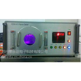 供应等离子清洗机YZDO8-5CS