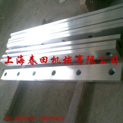 供应剪板机刀片 厂家直销 上海剪板机刀片价格低质量好