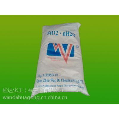 供应松达供应超细白炭黑防沉淀吸水分 用于白乳胶油漆行业
