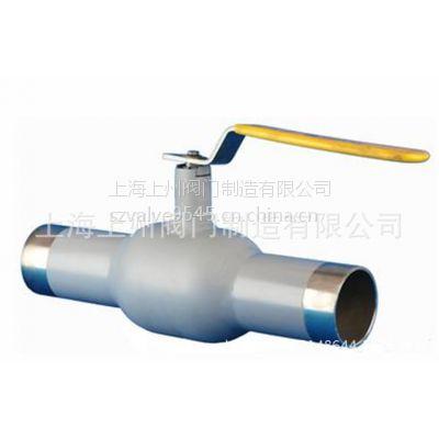 Q61F/Q361F/Q367F 三片式焊接球阀 衬氟球阀上海上州阀门