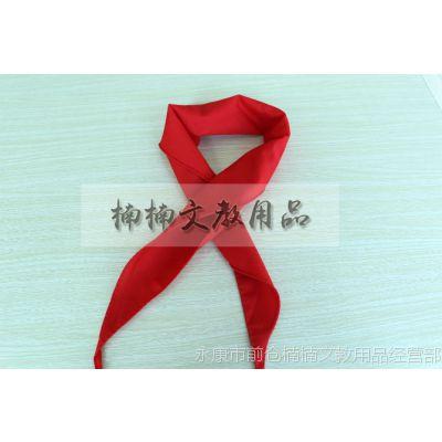 棉布红领巾 通用红领巾 学校红领巾 少先队红领巾批发 厂家直销