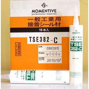 日本迈图MOMENTIVE有机硅胶一级代理商