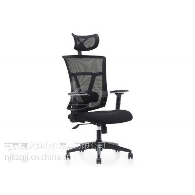 厂家直供南京康之冠人体工学椅|人体工学电脑椅|办公椅