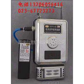 供应KG9701A型低浓度甲烷传感器