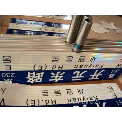 供应供应高淳县新型第四代新型路 指路牌 标识牌