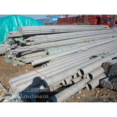 现货大口径钢管_550*60厚壁无缝管_(零割)外贸出口