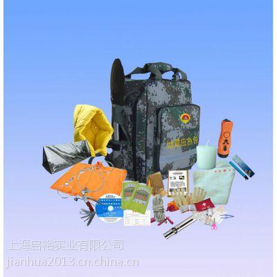 供应防水牛津包HL-010款地震应急包 这一款灾难逃生包提供给受灾人们用于维持生命的食物、饮水、药品