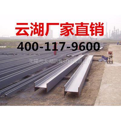 优质浙江环氧富锌底漆生产厂家认准云湖涂料