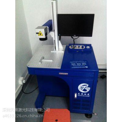 20瓦国产激光镭雕机国产光纤激光镭雕机厂家