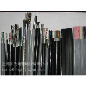 供应贝为TRVV2*25平方拖链电缆 上海厂家直销