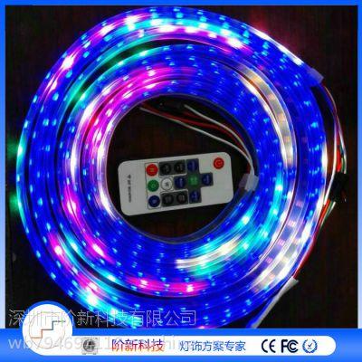 全彩灯条 内置ic WS2812升级版sk6812 芯片驱动60灯带