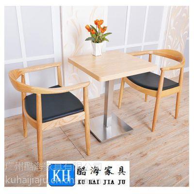 供应东莞订购简约现代茶餐厅餐桌椅广州酷海家具厂定制