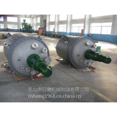 乳山日晟专业生产磁力反应釜|不锈钢反应釜|搅拌釜