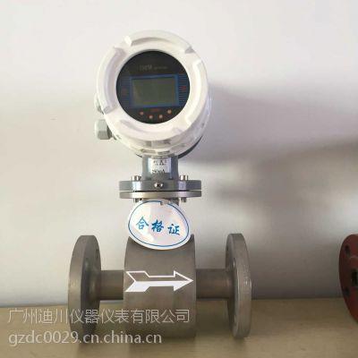 供应广州电磁流量计,污水流量计,液体流量计