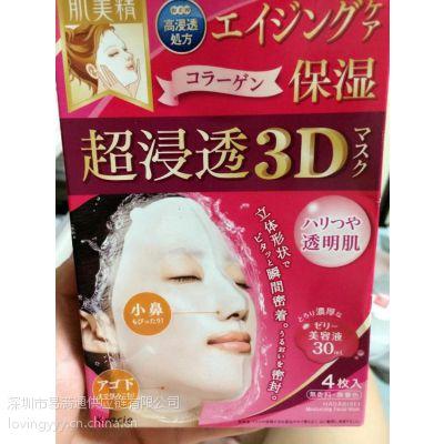 日本Kracie嘉娜宝肌美精面膜香港进口物流服务,中港物流包税进口清关