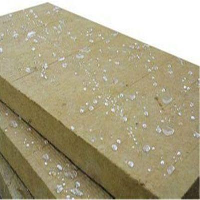 新型防水岩棉板 外墙防火岩棉保温板生产厂家