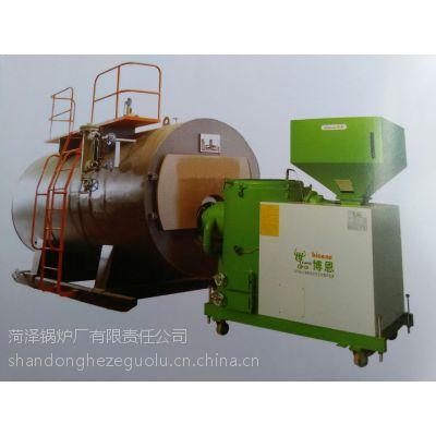 生物质气化锅炉生物质燃烧机锅炉生物质燃料生物质价格WNS-M