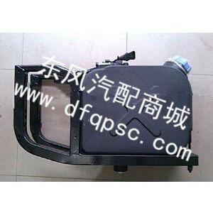 原装现货东风天锦25升尿素罐总成的型号是多少?