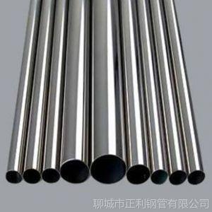 供应生产优质冷轧无缝管 精密无缝钢管厂