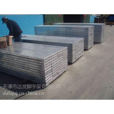 天津天应泰250*50*1.2*3000船用 建筑 火电专用镀锌钢踏板 钢跳板