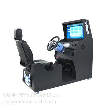 汽车智能模拟器开店有什么条件 现在适合做什么生意