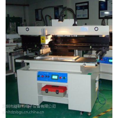 全新LED半自动锡膏印刷机直销,一流产品,一流服务,正热销中